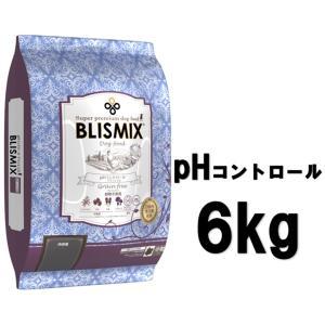 ブリスミックス 犬用 phコントロール グレインフリーチキン 小粒 6kg【正規品】【送料無料】【沖縄・北海道・一部特定地域は別途追加料金がかかります】 onlineshop