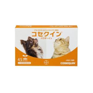 コセクイン パウダーイン 45カプセル(15カプセル×3シート)(犬・猫用)【動物用健康補助食品】 onlineshop