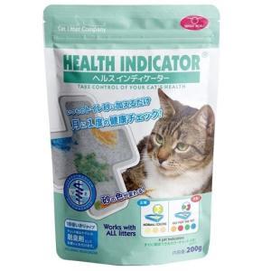 猫用 ヘルスインディケーター 200g onlineshop