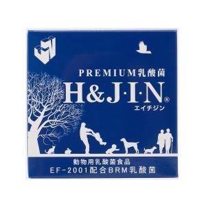 動物用 乳酸菌 エイチジン ブルー 30包 onlineshop