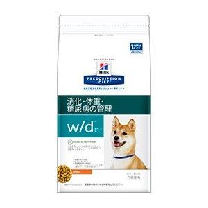 ヒルズ プリスクリプション・ダイエット 犬用 w/d (消化・体重・糖尿病の管理) 3kg【療法食】【送料無料】|onlineshop