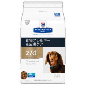 ヒルズ プリスクリプション・ダイエット 犬用 z/d (食物アレルギー&皮膚ケア) ウルトラ 3kg【療法食】|onlineshop