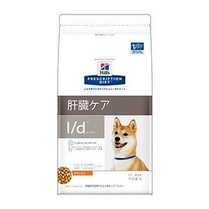 ヒルズ プリスクリプション・ダイエット 犬用 l/d (肝臓ケア) 3kg【療法食】【送料無料】|onlineshop