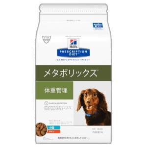 ヒルズ プリスクリプション・ダイエット 犬用 メタボリックス (体重管理) 小粒 3kg療法食【送料無料】沖縄・北海道・一部特定地域は別途追加料金がかかります|onlineshop