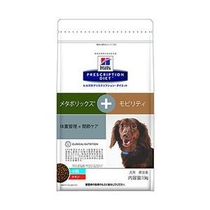 ヒルズ プリスクリプション・ダイエット 犬用 メタボリックス+モビリティ  (体重管理+関節ケア) 小粒 4kg【療法食】【送料無料】|onlineshop