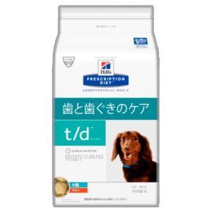 ヒルズ プリスクリプション・ダイエット 犬用 t/d (歯と歯ぐきのケア) 小粒 1kg【療法食】|onlineshop