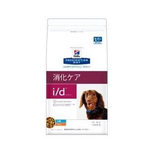ヒルズ プリスクリプション・ダイエット 犬用 i/d (消化ケア) 小粒 3kg 【送料無料】 【沖...