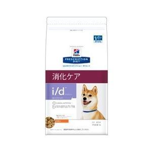 ヒルズ プリスクリプション・ダイエット 犬用 i/d (消化ケア) ローファット 3kg 【送料無料...