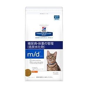 ヒルズ プリスクリプション・ダイエット 猫用 m/d (糖尿病・体重の管理) 2kg【療法食】|onlineshop
