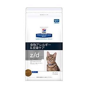 ヒルズ プリスクリプション・ダイエット 猫用 z/d (食物アレルギー&皮膚ケア) 低アレルゲンドライ 2kg【療法食】|onlineshop