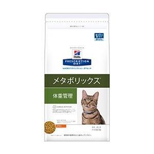 ヒルズ プリスクリプション・ダイエット 猫用 メタボリックス (体重管理) 4kg【療法食】【送料無料】|onlineshop