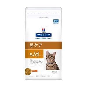 ヒルズ プリスクリプション・ダイエット 猫用 s/d (尿ケア) 500g【療法食】|onlineshop