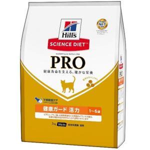 ヒルズ サイエンスダイエットプロ 猫用 「健康ガード 活力」 1〜6歳 3kg【正規品】|onlineshop
