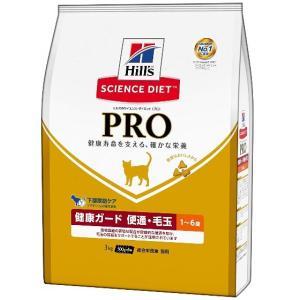 ヒルズ サイエンスダイエットプロ 猫用 「健康ガード 便通・毛玉」 1〜6歳 3kg【正規品】|onlineshop
