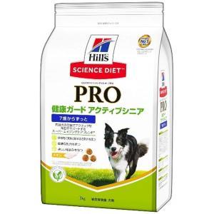 ヒルズ サイエンスダイエットプロ 犬用 「健康ガード アクティブシニア」7歳からずっと 3kg|onlineshop