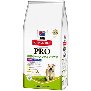 ヒルズ サイエンスダイエットプロ 小型犬用 「健康ガード アクティブシニア」7歳からずっと 1.5kg|onlineshop