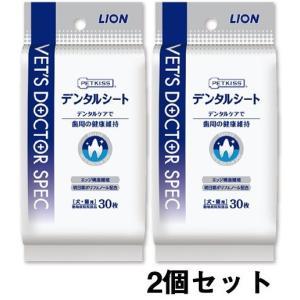 LION VDS 犬猫用 デンタルシート 30枚(2個セット)|onlineshop