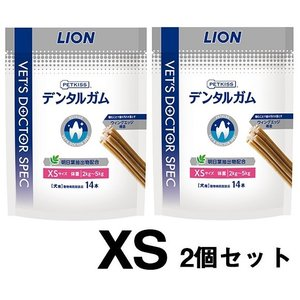 LION VDS デンタルガム 犬用 XS 14本入り(2個セット)|onlineshop