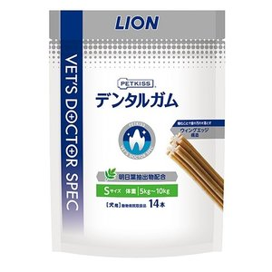 LION VDS デンタルガム 犬用 S 14本入り|onlineshop