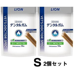 LION VDS デンタルガム 犬用 S 14本入り(2個セット)|onlineshop