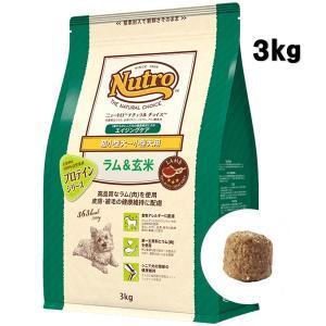 ニュートロ ナチュラルチョイス プロテインシリーズ ラム&玄米 超小型犬〜小型犬用 エイジングケア 3kg