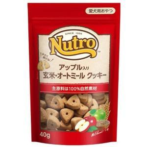 ニュートロ 玄米・オートミールクッキー アップル入り 40g|onlineshop