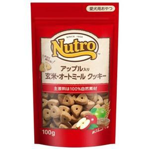 ニュートロ 玄米・オートミールクッキー アップル入り 100g|onlineshop