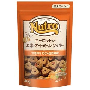 ニュートロ 玄米・オートミールクッキー キャロット入り 40g|onlineshop