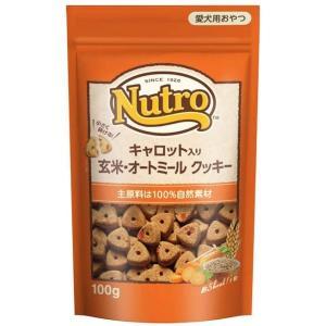 ニュートロ 玄米・オートミールクッキー キャロット入り 100g|onlineshop