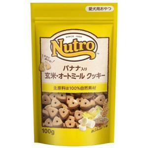ニュートロ 玄米・オートミールクッキー バナナ入り 100g|onlineshop