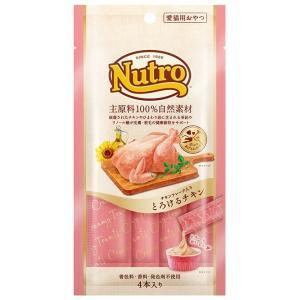 ニュートロ 猫用おやつ チキンフレーク入り とろけるチキン 48g|onlineshop