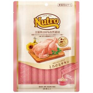 ニュートロ 猫用おやつ チキンフレーク入り とろけるチキン 240g|onlineshop