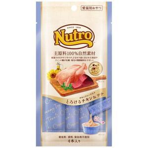 ニュートロ 猫用おやつ チキンフレーク入り とろけるチキン&ツナ 48g|onlineshop