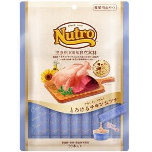 ニュートロ 猫用おやつ チキンフレーク入り とろけるチキン&ツナ 240g|onlineshop