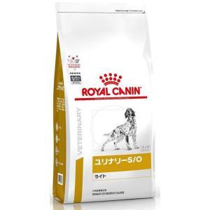 ロイヤルカナン 犬用 ユリナリーS/O ライト 3kg【正規品】【送料無料】【沖縄・北海道・一部特定地域は別途追加料金がかかります】|onlineshop
