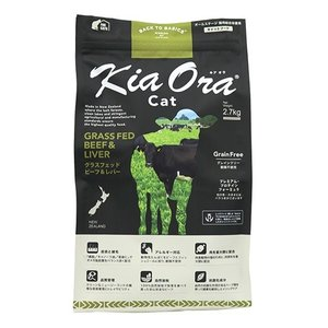 キアオラ グラスフェッドビーフ&レバー 2.7kg(猫用)【正規品】【送料無料】【沖縄・北海道・一部特定地域は別途追加料金がかかります】 onlineshop