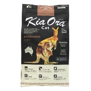 キアオラ カンガルー 2.7kg(猫用)【送料無料】【沖縄・北海道・一部特定地域は別途追加料金がかかります】 onlineshop