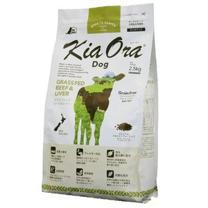 キアオラ グラスフェッドビーフ&レバー 2.5kg(犬用)【送料無料】【沖縄・北海道・一部特定地域は別途追加料金がかかります】 onlineshop