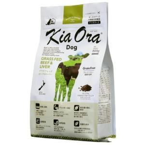 キアオラ グラスフェッドビーフ&レバー 800g(犬用) onlineshop