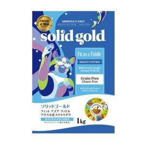 ソリッドゴールド フィット アズア フィドル(猫用) 1kg【正規品】|onlineshop