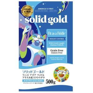 ソリッドゴールド フィット アズア フィドル(猫用) 500g【正規品】|onlineshop