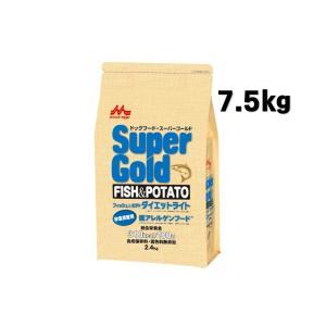 森乳サンワールド スーパーゴールド フィッシュ&ポテト ダイエットライト 7.5kg【送料無料】【沖縄・北海道・一部特定地域は別途追加料金がかかります】 onlineshop