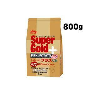 森乳サンワールド スーパーゴールド フィッシュ&ポテト プラス 800g