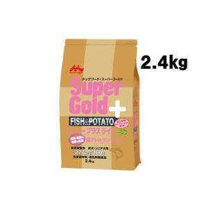 森乳サンワールド スーパーゴールド フィッシュ&ポテトプラスライト 2.4kg