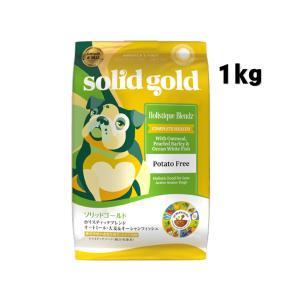 ソリッドゴールド ホリスティックブレンド 1kg【正規品】|onlineshop