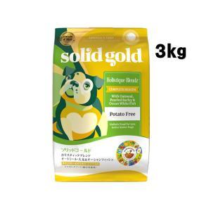 ソリッドゴールド ホリスティックブレンド 3kg【正規品】|onlineshop
