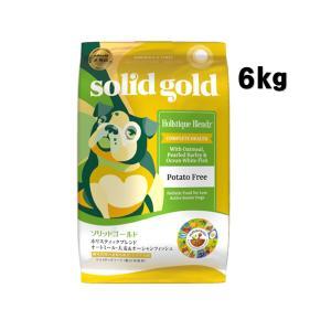 ソリッドゴールド ホリスティックブレンド 6kg【正規品】|onlineshop