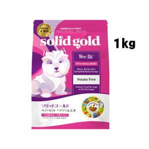 ソリッドゴールド ウィービット 1kg【正規品】 onlineshop