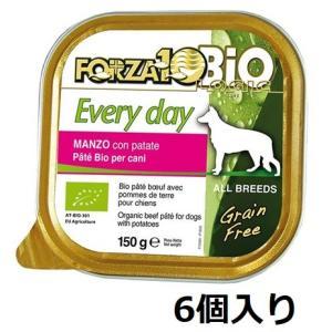 サニーペット FORZA10 エブリデイ ビオ ビーフ 150g(犬用)(6個入り)|onlineshop