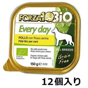 サニーペット FORZA10 エブリデイ ビオ チキン 150g(犬用)(12個入)【送料無料】【沖縄・北海道・一部特定地域は別途追加料金がかかります】|onlineshop